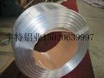 宇特3003空调铝管7*1空调铝管批发零售