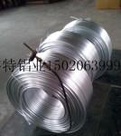 鍍銅1060制冷鋁管10*1制冷鋁管廠價直銷