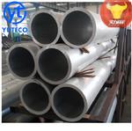 供应6061铝管45*2铝管规格齐全
