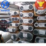 鋁合金管廠家供應鋁合金管規格齊全