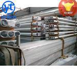 七台河1060合金铝管生产厂家