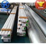 四平6061无缝铝管生产厂家