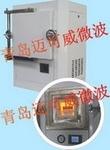 供应MKZ-M2B微波真空加热炉
