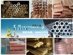 咸宁 6061厚壁大口径铝管 无缝铝管那里便宜