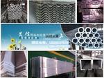 荆州 6061厚壁大口径铝管 无缝铝管那里便宜