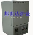 粉末冶金高温箱式实验炉