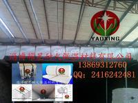 燒結磚隧道窯保溫四川隧道窯吊頂 硅酸鋁纖維節能保溫棉