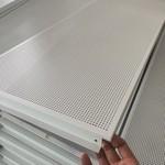 冲孔铝单板 勾搭式铝板 粤艺佰定制