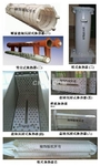 HRSD-硫酸冷凝器