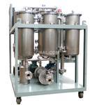 滤油机供应、磷酸脂抗燃油滤油机、新型真空滤油机