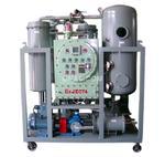 透平油專用濾油機、潤滑油專用濾油機、絕緣油濾油機