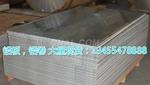 保温防锈铝皮铝板多少钱一平方