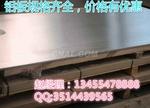每吨6.1mm铝板厂家