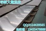 橘皮纹铝板彩涂铝板供应商