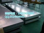 保温防锈铝皮3003铝板最新价格