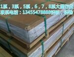 3003防腐防锈压型瓦楞铝板价格
