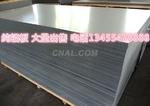 5754铝板国标行货哪里有卖7075t651铝棒
