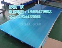 超厚铝板多少钱一平方米 超厚铝板一平方多少钱