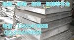 1070H14铝板80毫米多少钱一吨