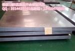 超宽铝板10mm价格多少钱一公斤