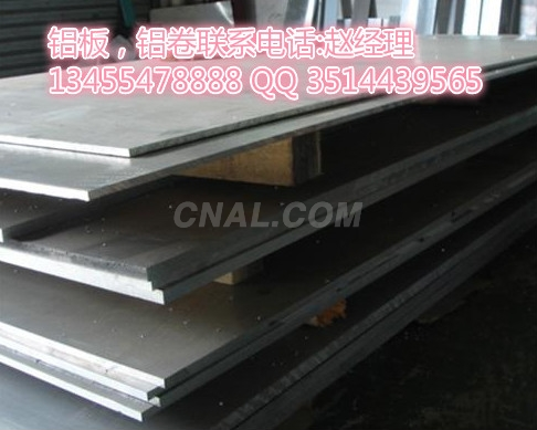 1050合金铝板每平方米多少钱