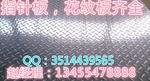 涵江保溫鋁卷價格