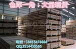 深冲铝板价格多少钱、深冲铝板价格