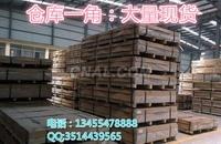 1050氧化鋁板材料規格表