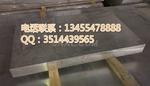 深冲铝板薄的有多薄 深冲铝板哪里卖的