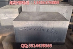 6061鋁板2.0mm多少錢一噸