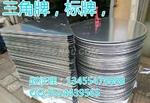 深冲铝板在哪有卖、深冲铝板多少钱一斤 深冲铝板价格现货