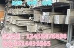 5005铝管规格表价格