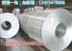 彩色铝板价格生产厂家