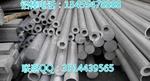 3.5毫米鋁板每公斤價格工程施工牌 輔助標志