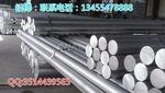 目前6063铝板价位 每吨6063铝板价位
