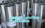 深冲铝板价格现在多少一吨、深冲铝板市场价格