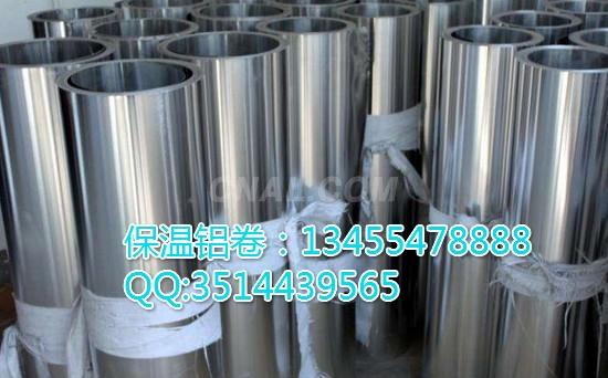 现在铝板材什么价格0.6毫米保温铝卷板价格是多少