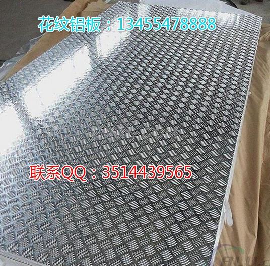 2个厚铝板材现货0.5毫米保温铝卷板什么价格