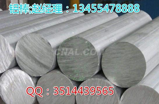 3004可折弯铝板价格