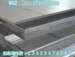 6061T6鋁棒可切割各種尺寸QC-10,2024,5A06,6082,7075,7475特種鋁合金