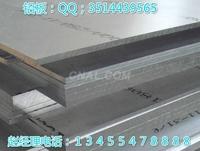 3003防锈铝板怎么卖的