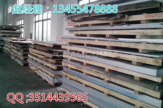 3004可折弯铝板多少钱一公斤
