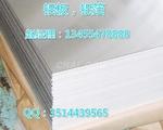 3A21深冲贴膜铝板多少钱一公斤