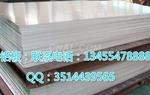 6061瓦楞铝板规格尺寸