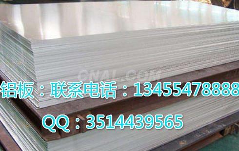 5083喷涂贴膜铝板多少钱一平方