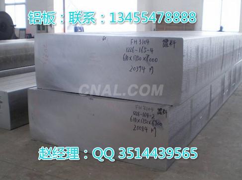 0.5mm个厚合金喷涂铝板价格保温用几个厚的铝板