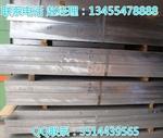 深冲铝板价格多少钱一公斤、深冲铝板价格表