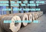 深冲铝板一吨的价格 深冲铝板宽的有多宽