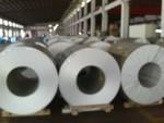 进口台湾中钢1050铝板