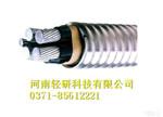 电缆铝带外壳
